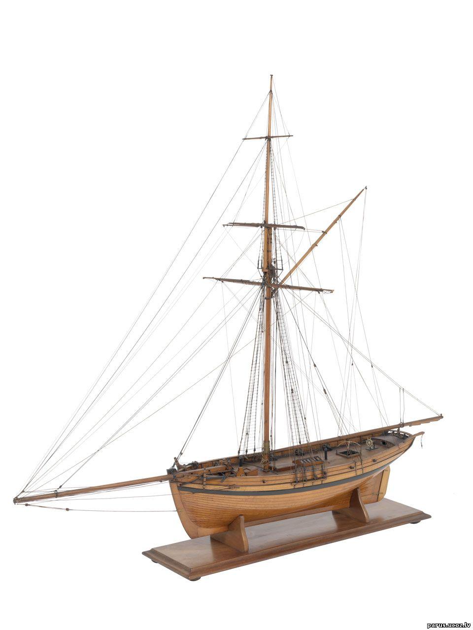 продам кораблик для прикормки на олх